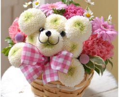 お花から現れる動物が可愛い!20種以上から選べるアニマルフラワー