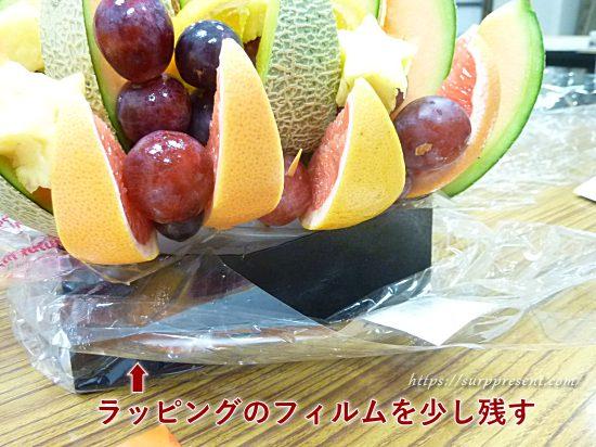 ハッピーカラフルーツのおすすめな食べ方