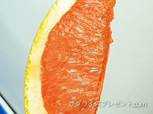 全て完熟フルーツ仕様 ハッピーカラフルーツ