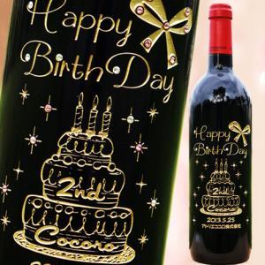 ケーキ彫刻とスワロデコが華やか!特別な日のバースデーケーキワイン
