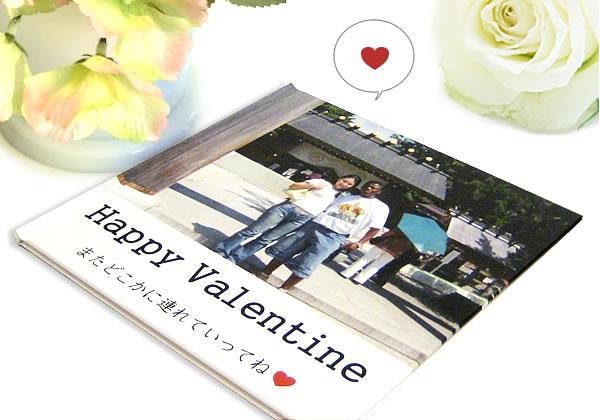 恋人版・両親贈呈版の2タイプ!写真集のような本格メッセージブック