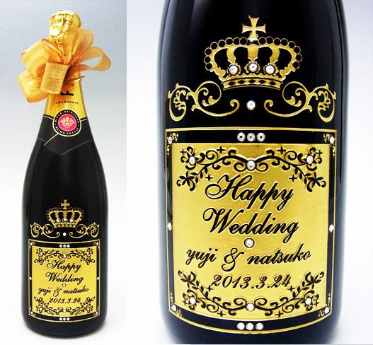 飲み終えた後もプレミアムが続く!名入れデコ専門店の高級シャンパン