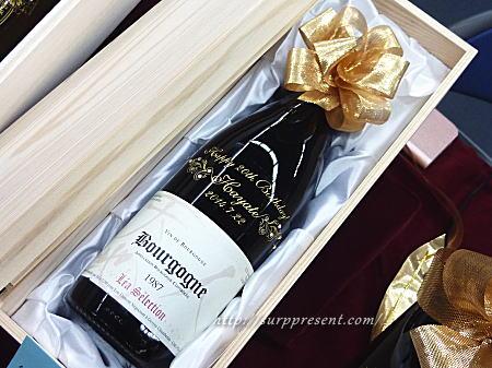 誕生日・記念日と同じ年数のヴィンテージワイン