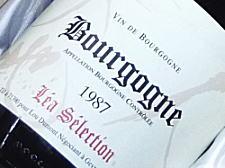 ヴィンテージワインのラベル