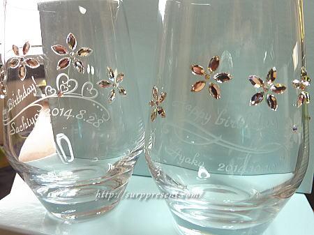 一番人気の名入れグラスも紹介!選べるスワロデコの名前入りグラス