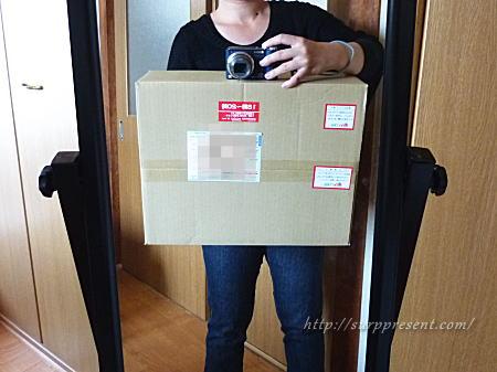 出産祝いプレゼント 梱包の大きさ