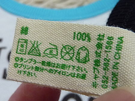 名前入りスタイ 素材や洗濯方法