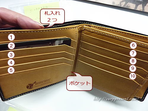 ブライドルレザー二つ折り財布 人気のデザイン