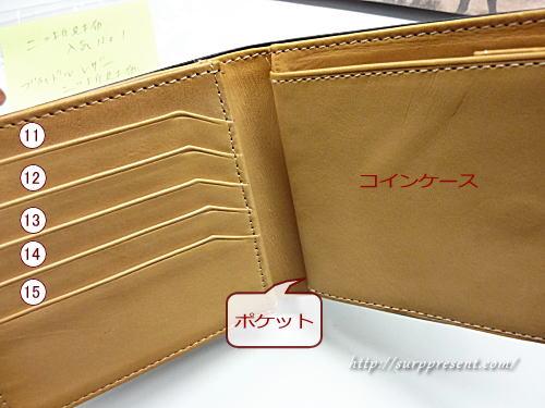 ブライドルレザー二つ折り財布 カード収納多い