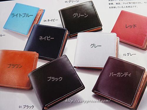 ブライドルレザー 選べる財布の色