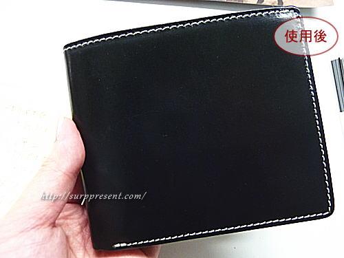 ブライドルレザー二つ折り財布 使用後、経過画像