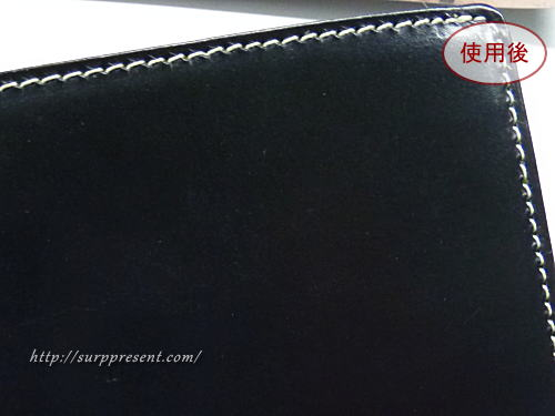 ブライドルレザー財布 お手入れ方法