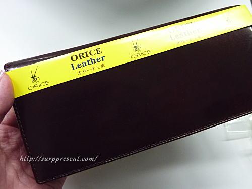 オリーチェレザー財布 プレゼントにおすすめ理由