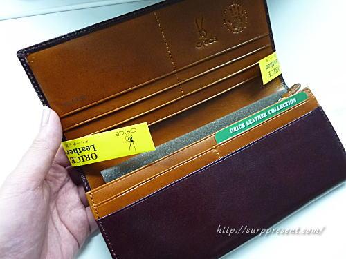 グレンチェックのレザー財布 レビュー一覧