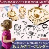 【2018年】飾れる!使える!孫・子供の似顔絵で作るプレゼント特集