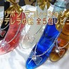 【動画有】リボン+キラキラのシンデレラの靴!全5色チェックしてきた