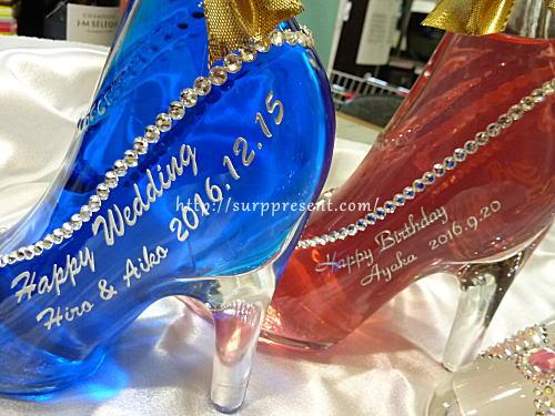 シンデレラの靴 お名前・メッセージの彫刻入れが可能