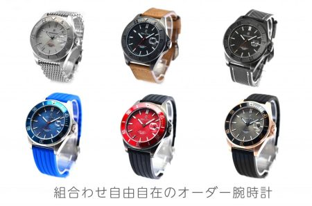 フルオーダー腕時計3